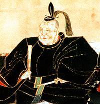 Shogun Bedeutung