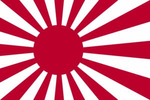 Flagge der japanischen Marine