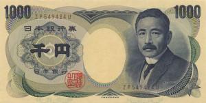 Trinkgeld In Japan