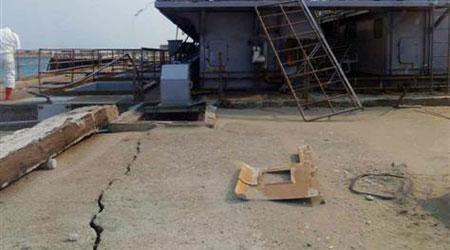 Bild: TEPCO