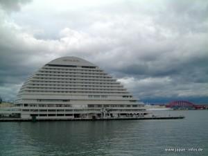 Kobe Oriental Hotel